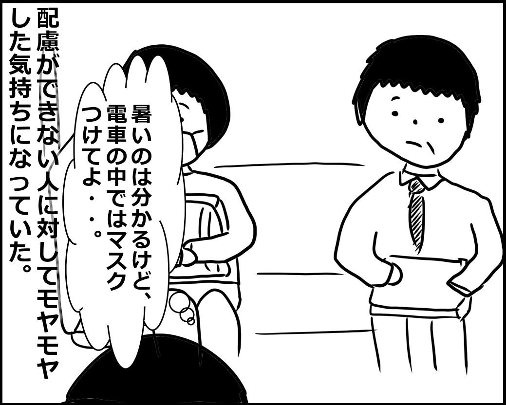 f:id:Megumi_Shida:20200603144551j:plain