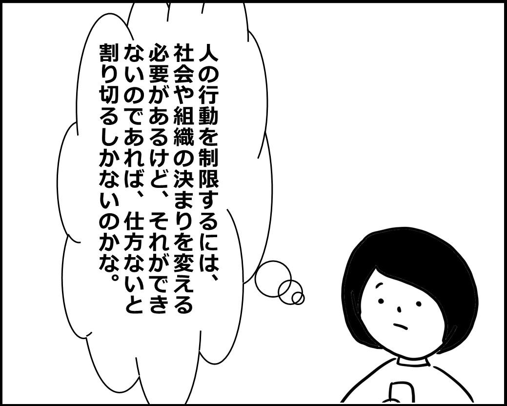 f:id:Megumi_Shida:20200603144614j:plain