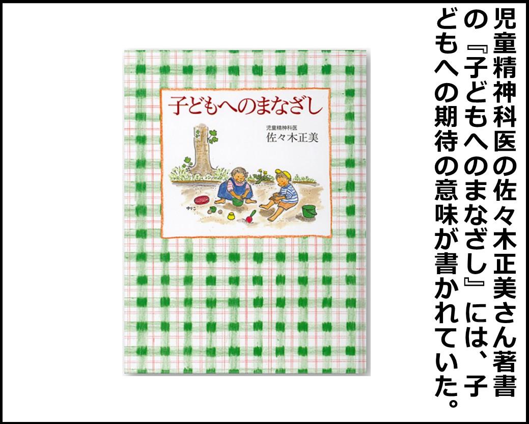 f:id:Megumi_Shida:20200604112350j:plain