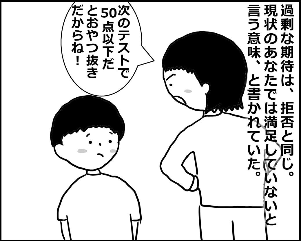 f:id:Megumi_Shida:20200604112354j:plain