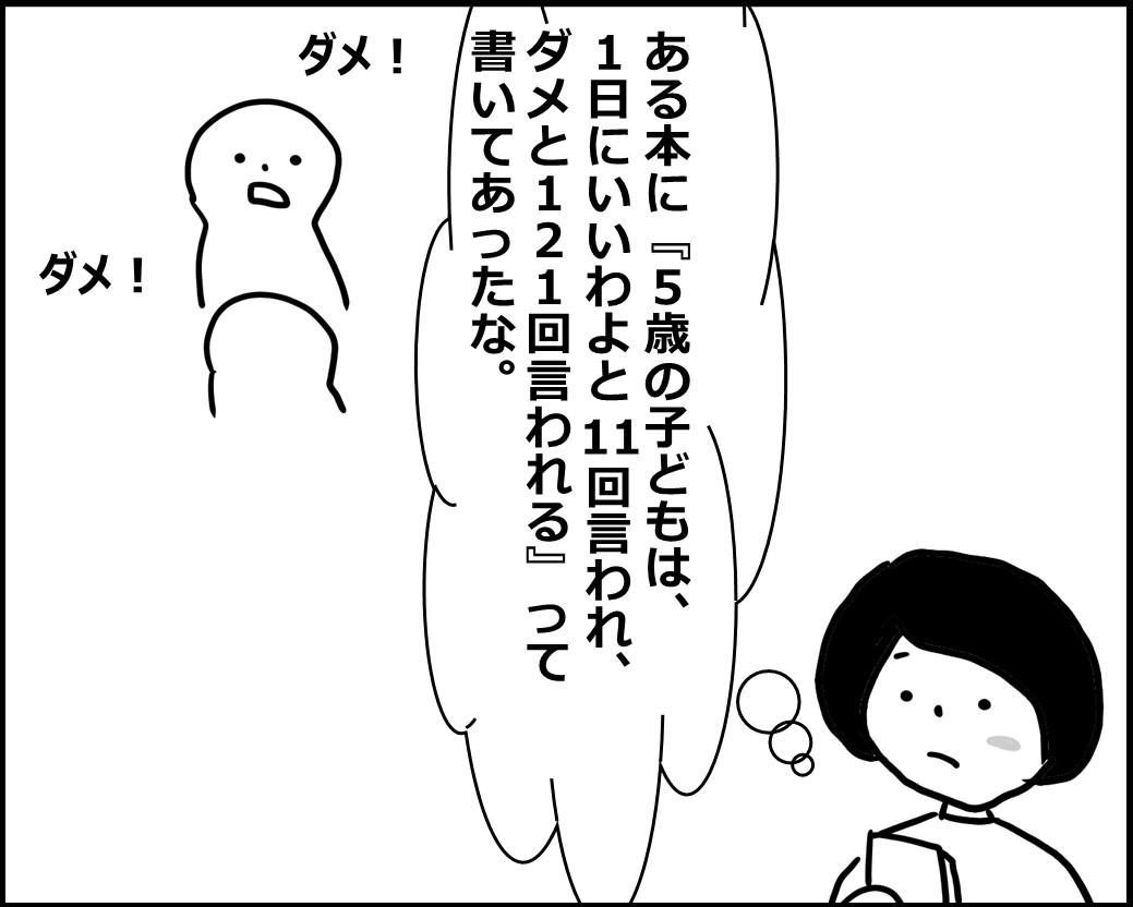 f:id:Megumi_Shida:20200604112419j:plain