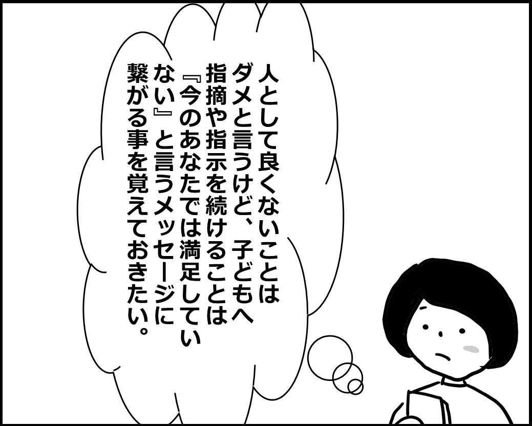 f:id:Megumi_Shida:20200604112427j:plain