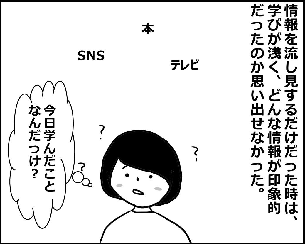 f:id:Megumi_Shida:20200606155500j:plain
