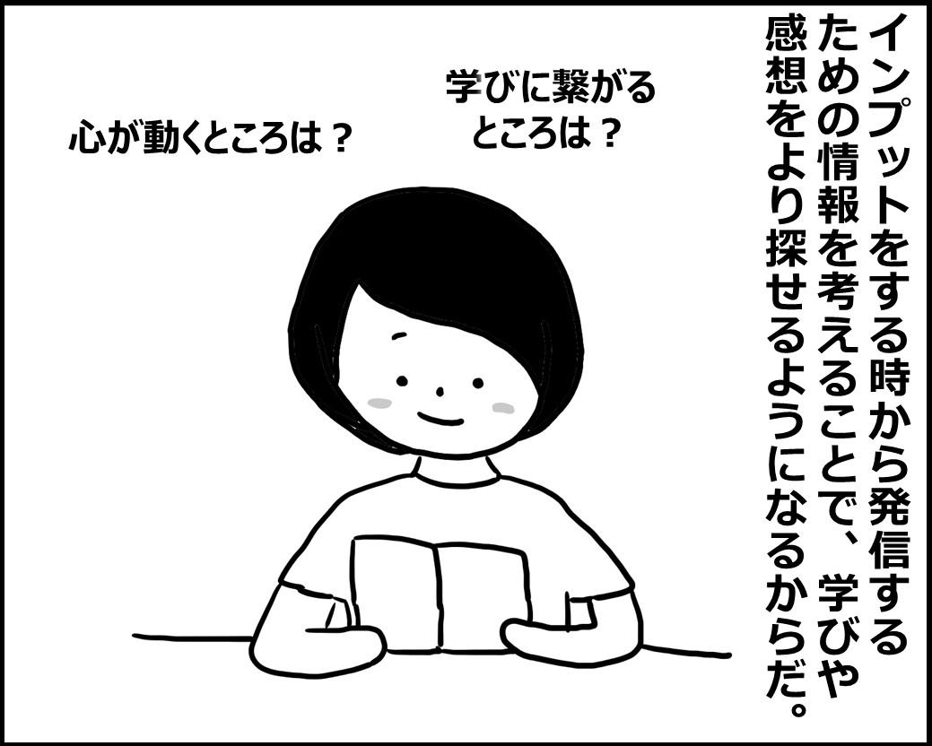 f:id:Megumi_Shida:20200606155512j:plain