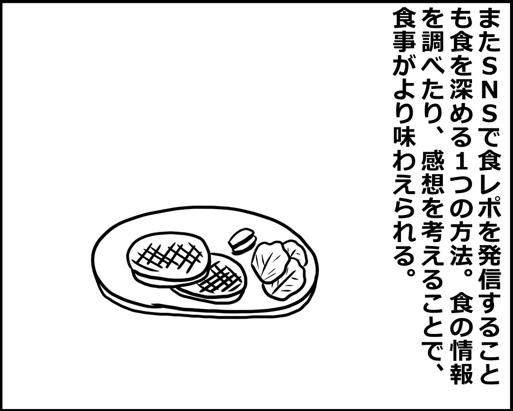 f:id:Megumi_Shida:20200606155749j:plain