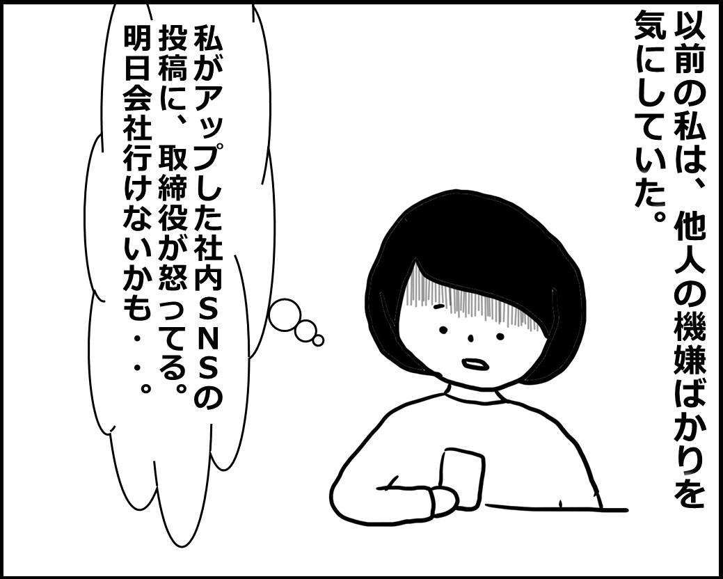 f:id:Megumi_Shida:20200607112351j:plain