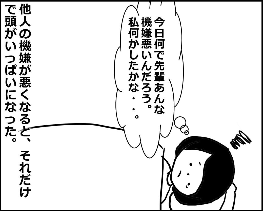 f:id:Megumi_Shida:20200607112354j:plain