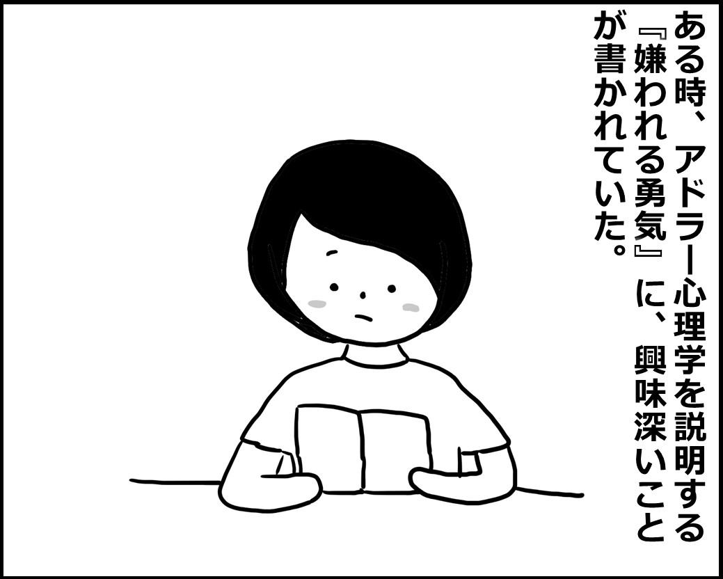 f:id:Megumi_Shida:20200607112400j:plain