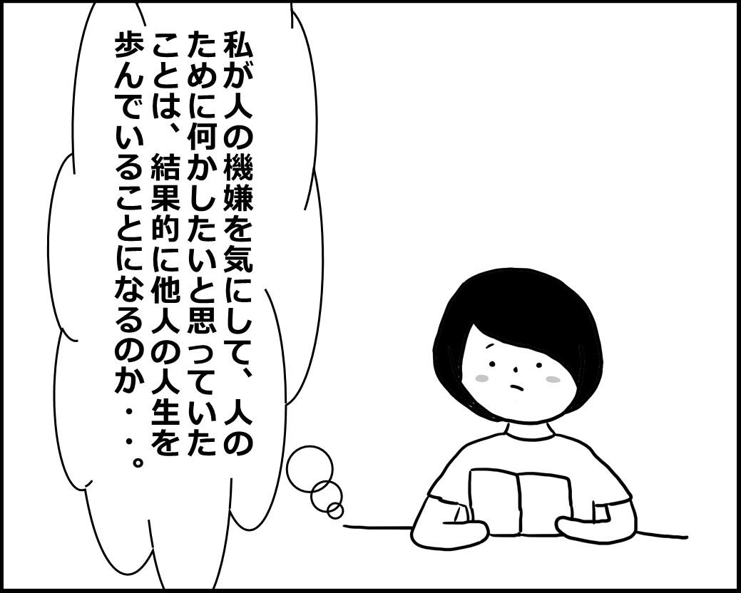 f:id:Megumi_Shida:20200607112416j:plain