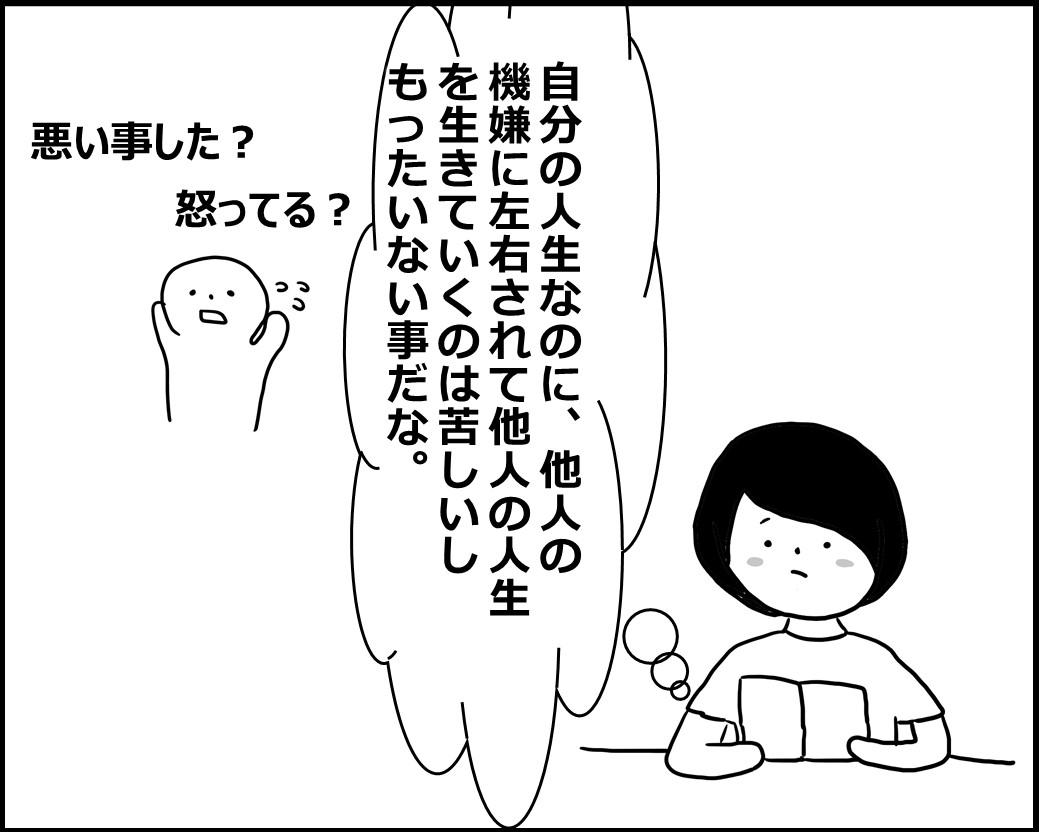 f:id:Megumi_Shida:20200607112429j:plain