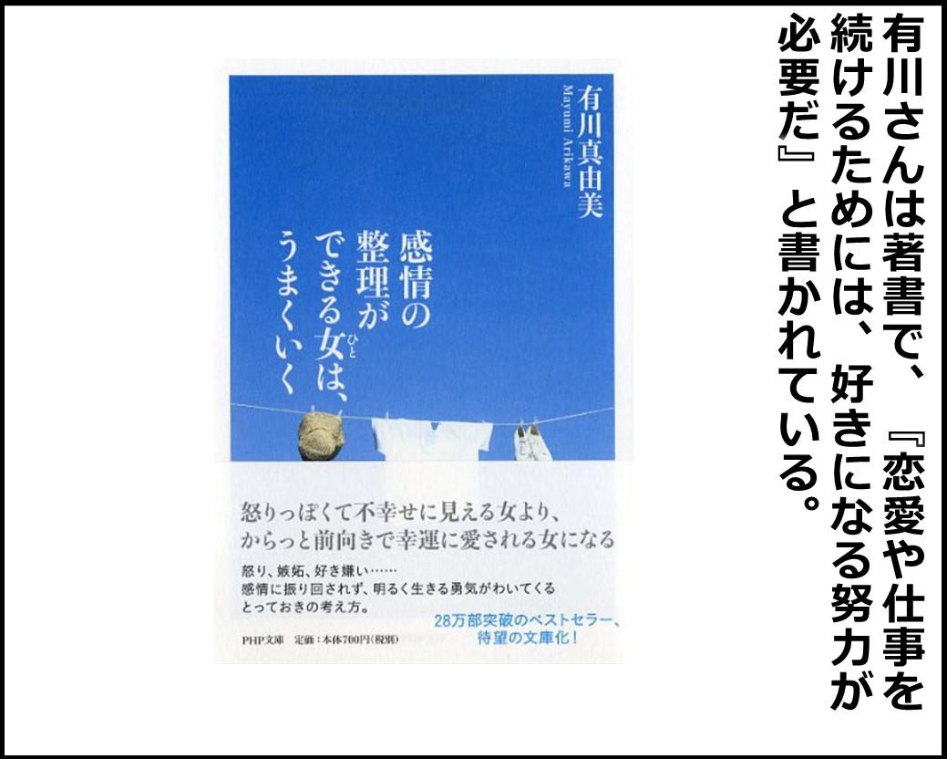 f:id:Megumi_Shida:20200608005746j:plain