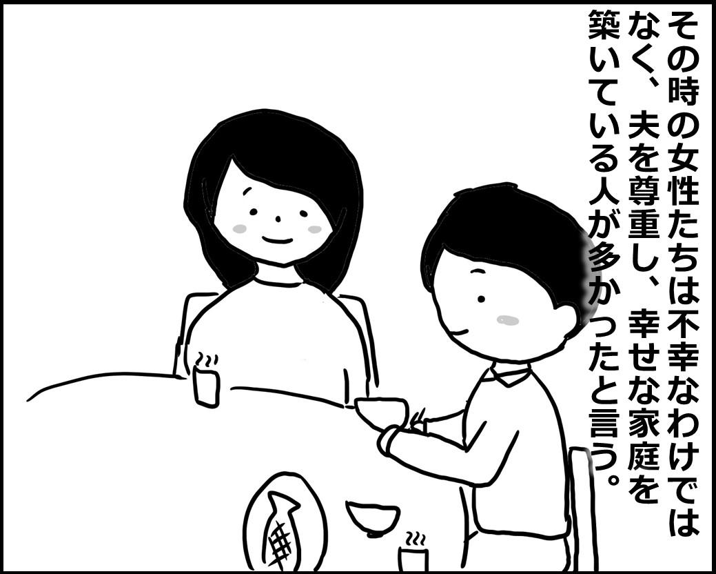 f:id:Megumi_Shida:20200608005757j:plain