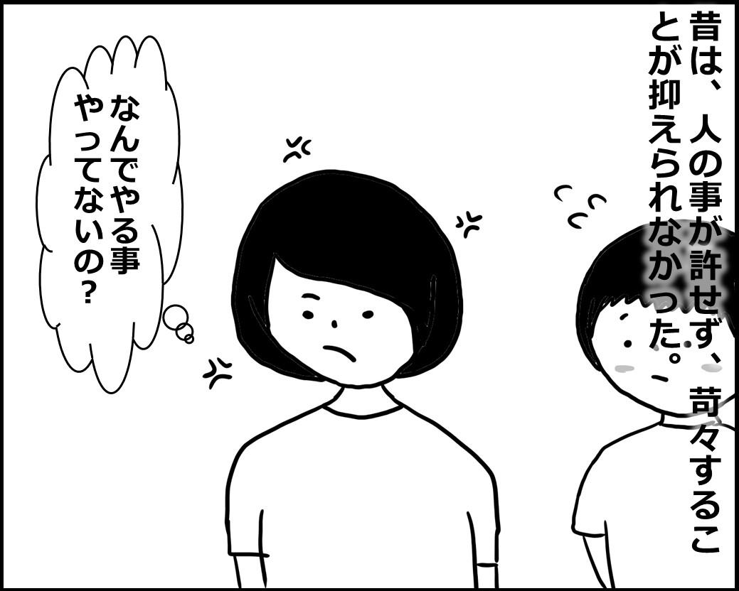 f:id:Megumi_Shida:20200609091701j:plain