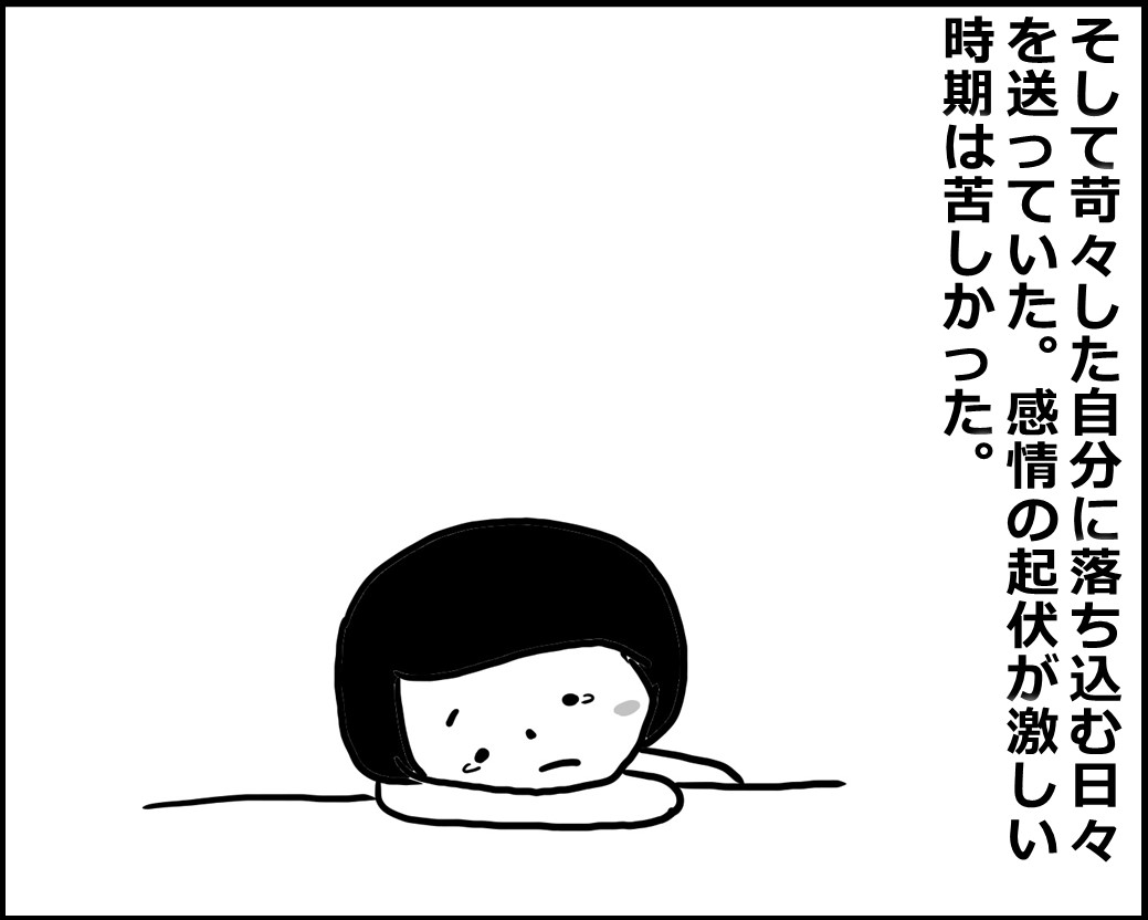 f:id:Megumi_Shida:20200609091706j:plain