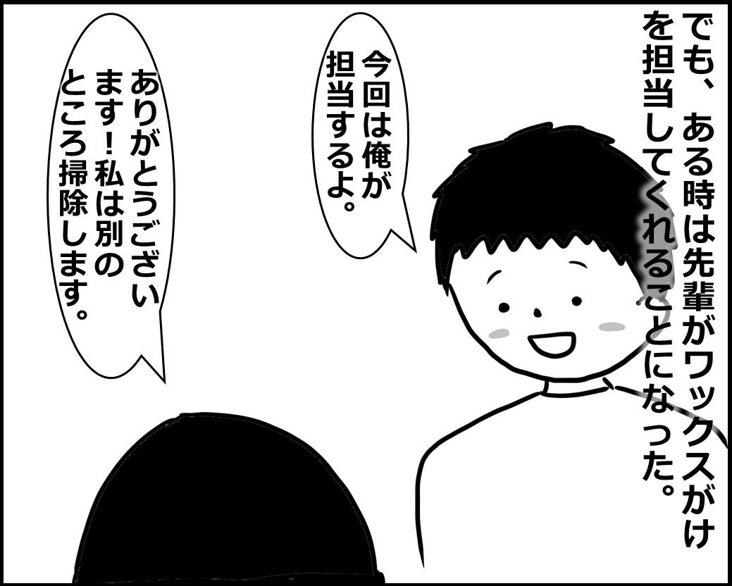 f:id:Megumi_Shida:20200609145516j:plain