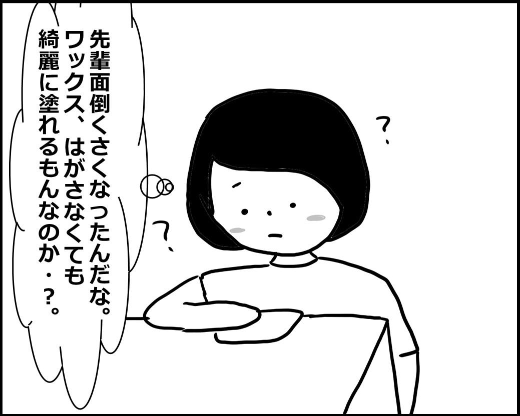f:id:Megumi_Shida:20200609145527j:plain