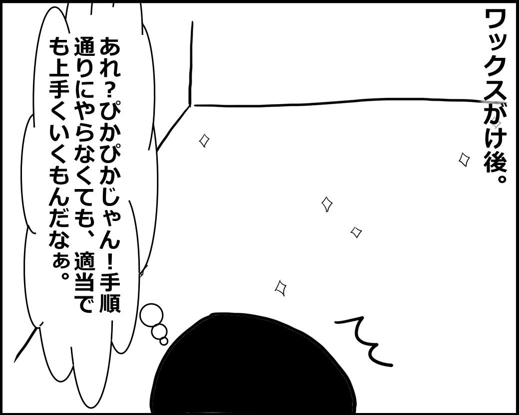 f:id:Megumi_Shida:20200609145532j:plain