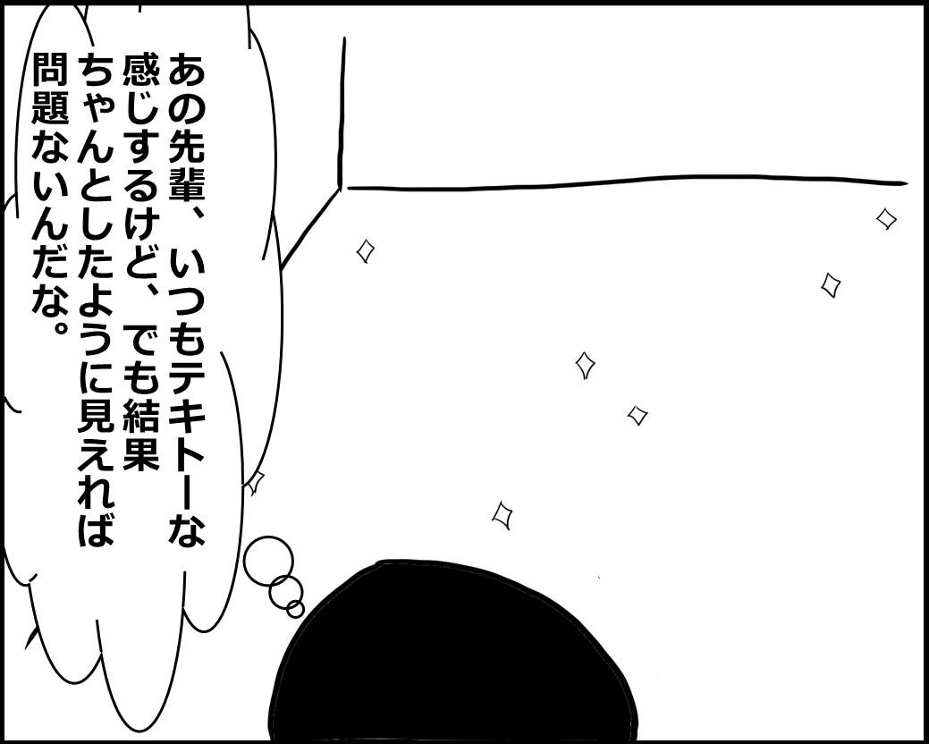 f:id:Megumi_Shida:20200609145537j:plain