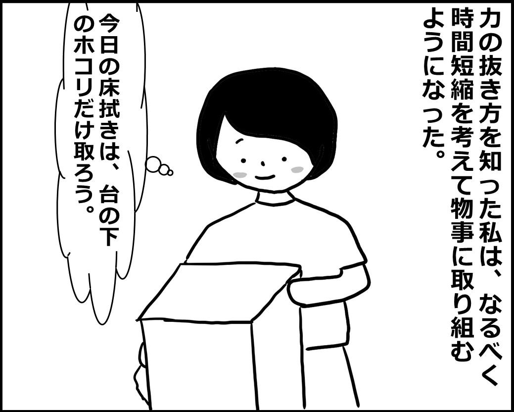 f:id:Megumi_Shida:20200609145544j:plain