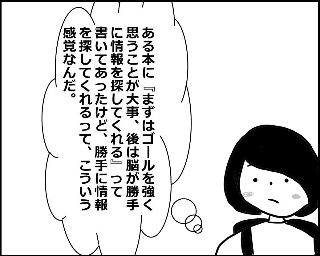 f:id:Megumi_Shida:20200612085725j:plain