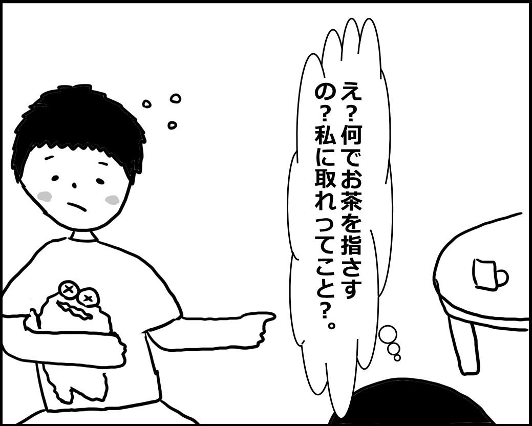 f:id:Megumi_Shida:20200613060146j:plain