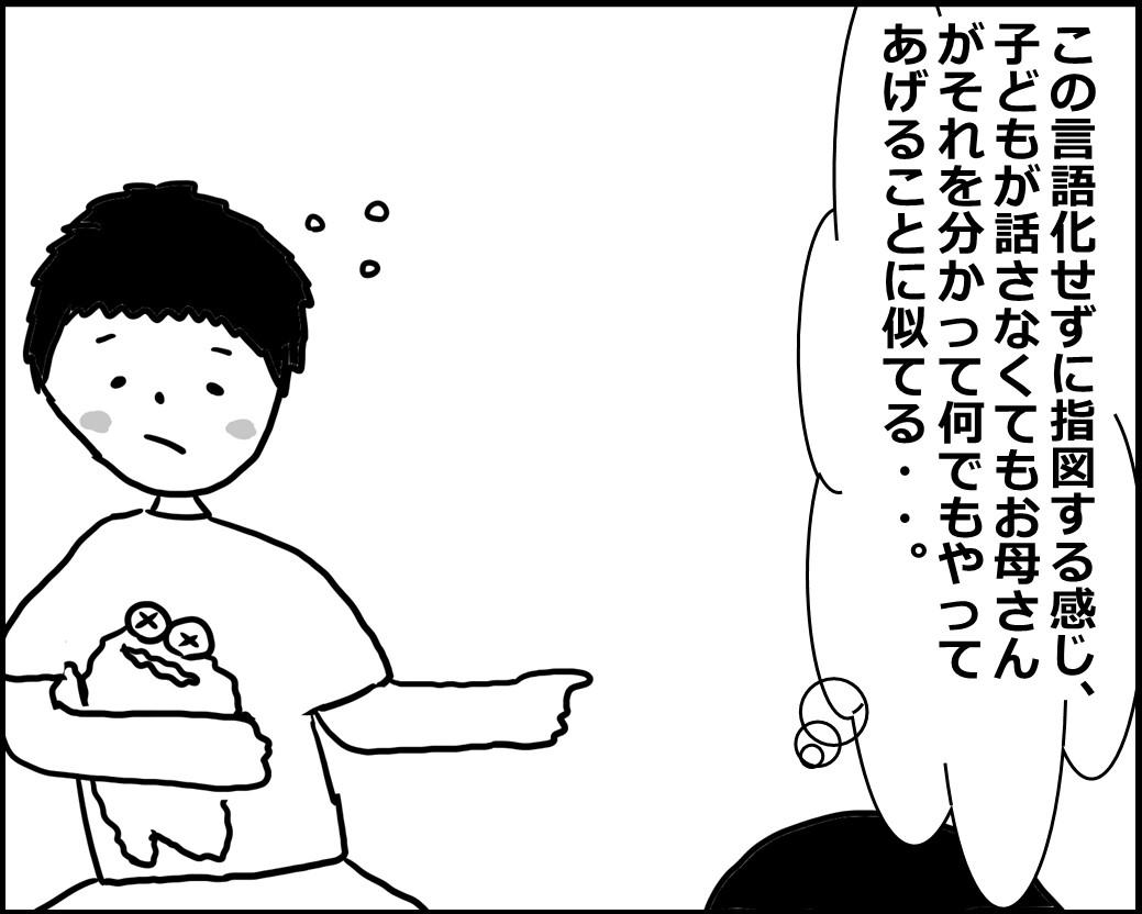 f:id:Megumi_Shida:20200613060156j:plain