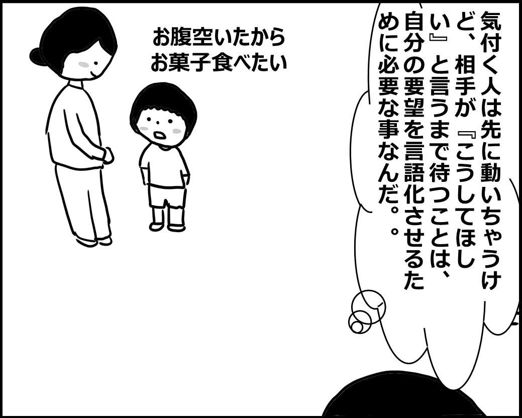 f:id:Megumi_Shida:20200613060201j:plain