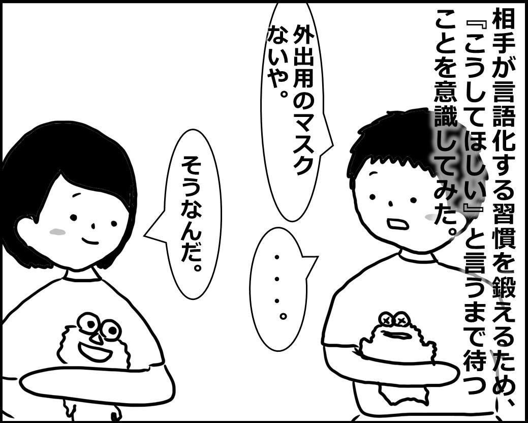 f:id:Megumi_Shida:20200613060209j:plain