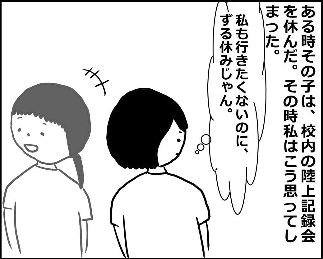 f:id:Megumi_Shida:20200614131440j:plain