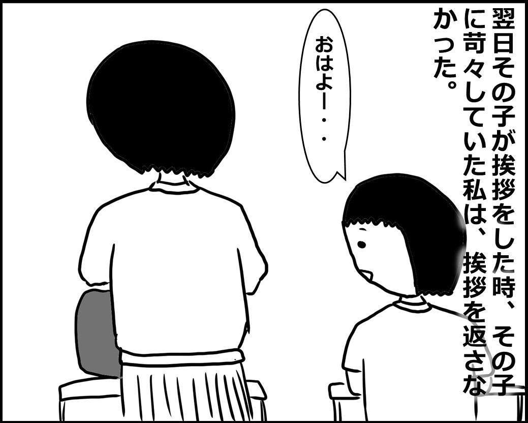f:id:Megumi_Shida:20200614131446j:plain
