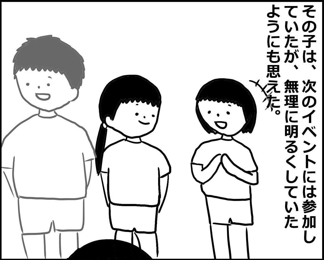 f:id:Megumi_Shida:20200614131452j:plain