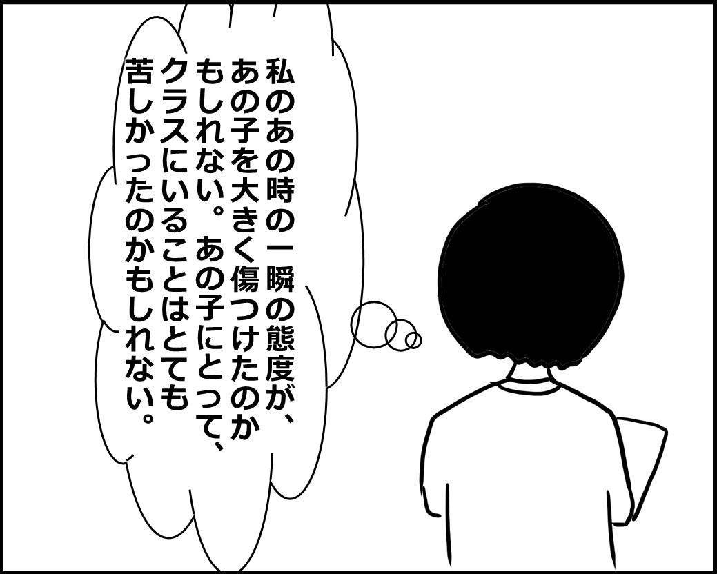 f:id:Megumi_Shida:20200614131511j:plain