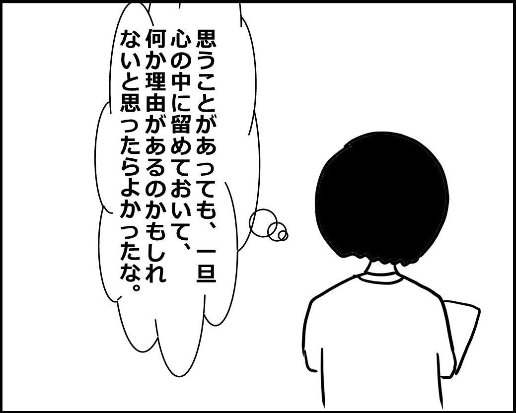 f:id:Megumi_Shida:20200614131516j:plain