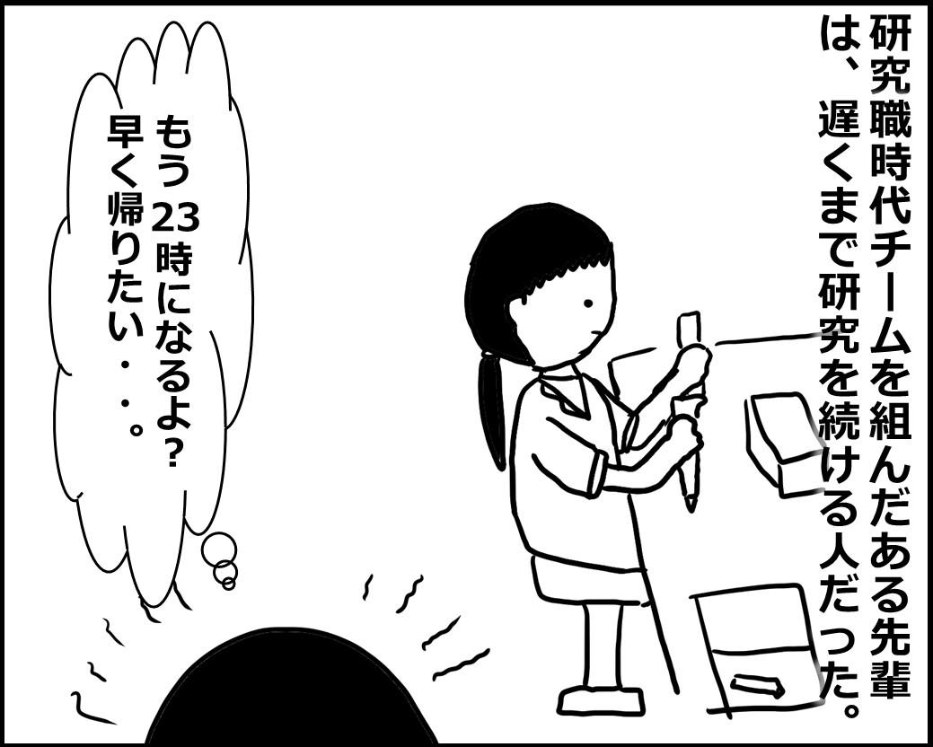 f:id:Megumi_Shida:20200615142233j:plain