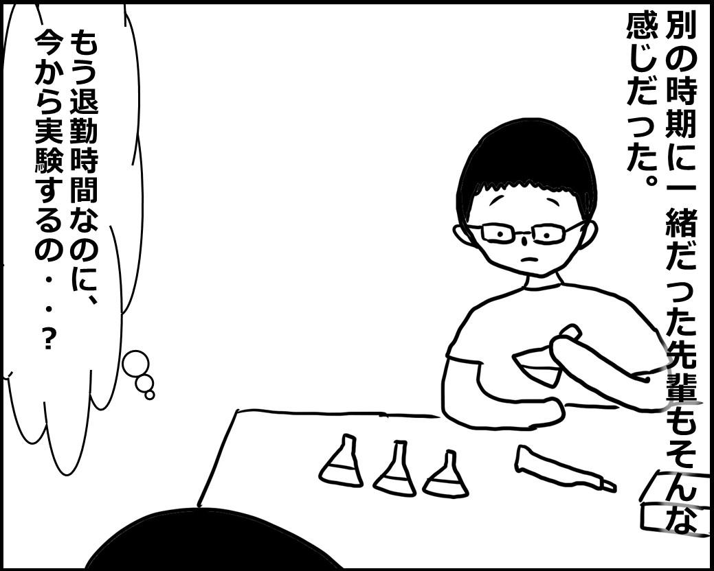 f:id:Megumi_Shida:20200615142238j:plain