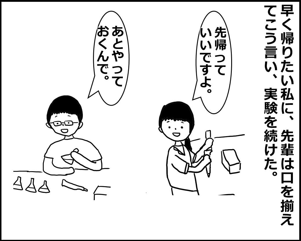 f:id:Megumi_Shida:20200615142242j:plain