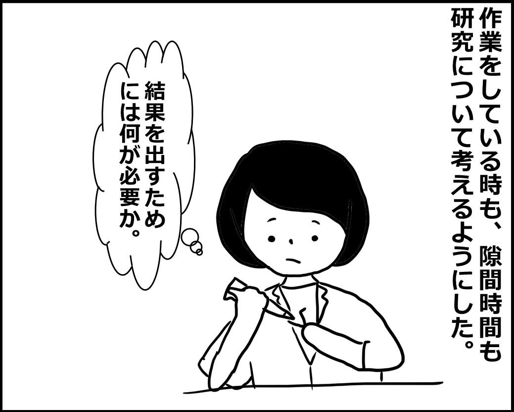 f:id:Megumi_Shida:20200615142303j:plain