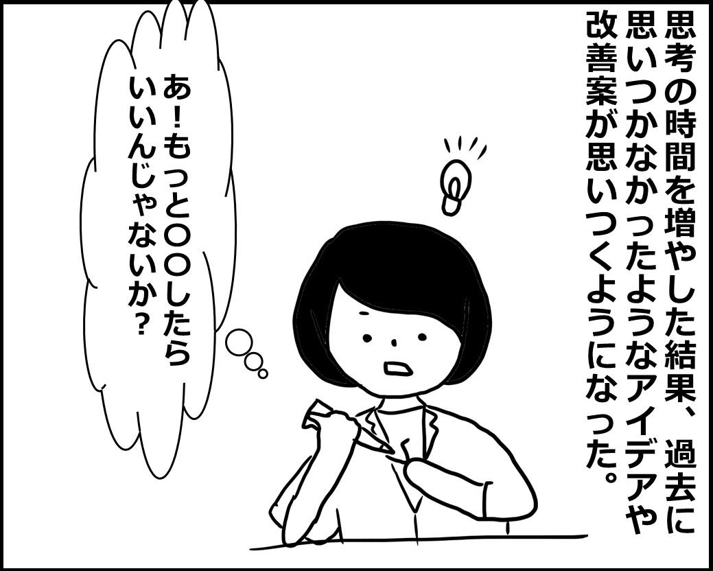 f:id:Megumi_Shida:20200615142308j:plain