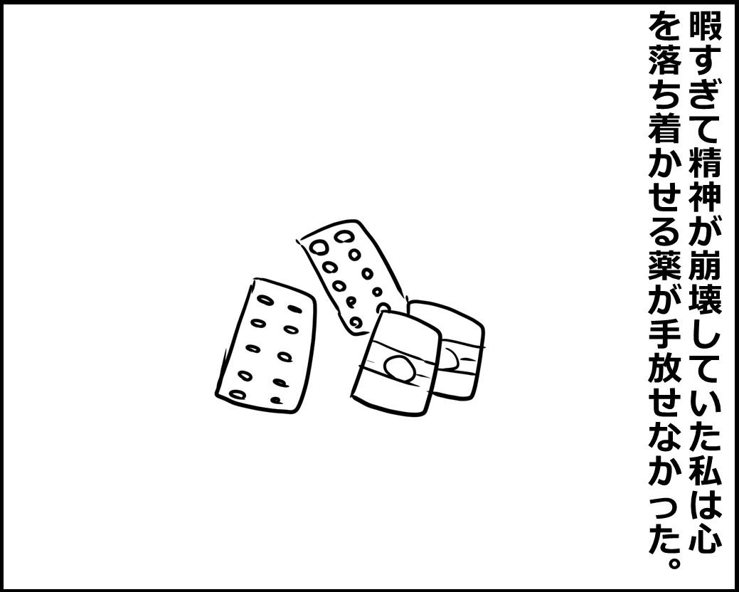 f:id:Megumi_Shida:20200616101032j:plain