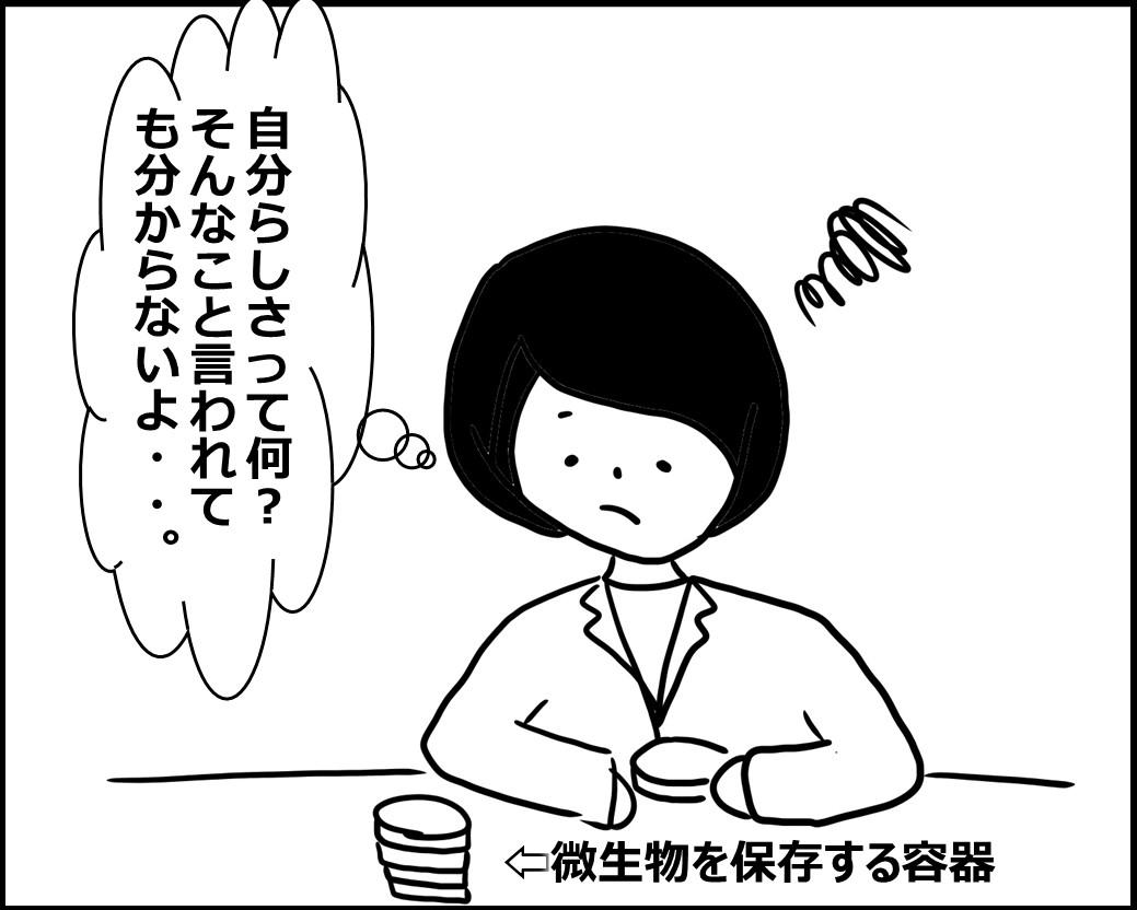 f:id:Megumi_Shida:20200619000759j:plain