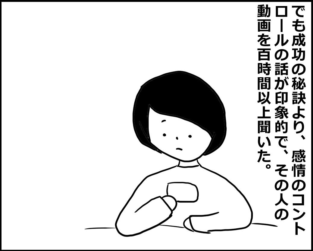 f:id:Megumi_Shida:20200621142352j:plain