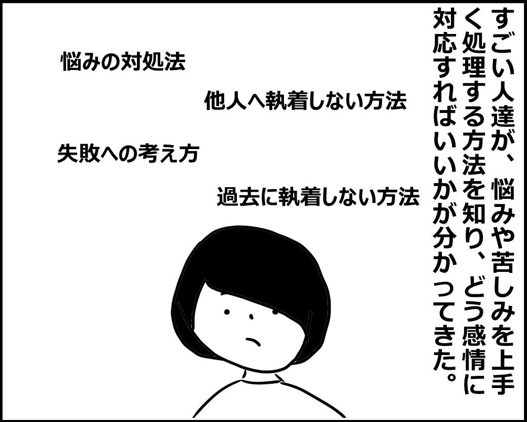 f:id:Megumi_Shida:20200621142413j:plain