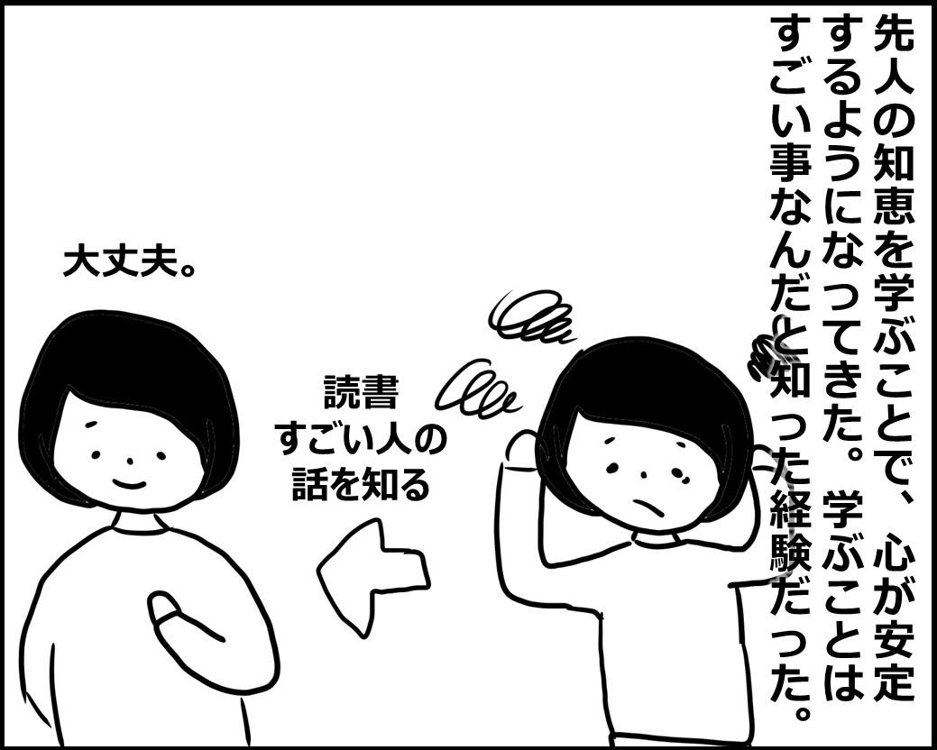 f:id:Megumi_Shida:20200621152546j:plain
