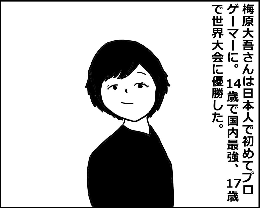 f:id:Megumi_Shida:20200623082223j:plain