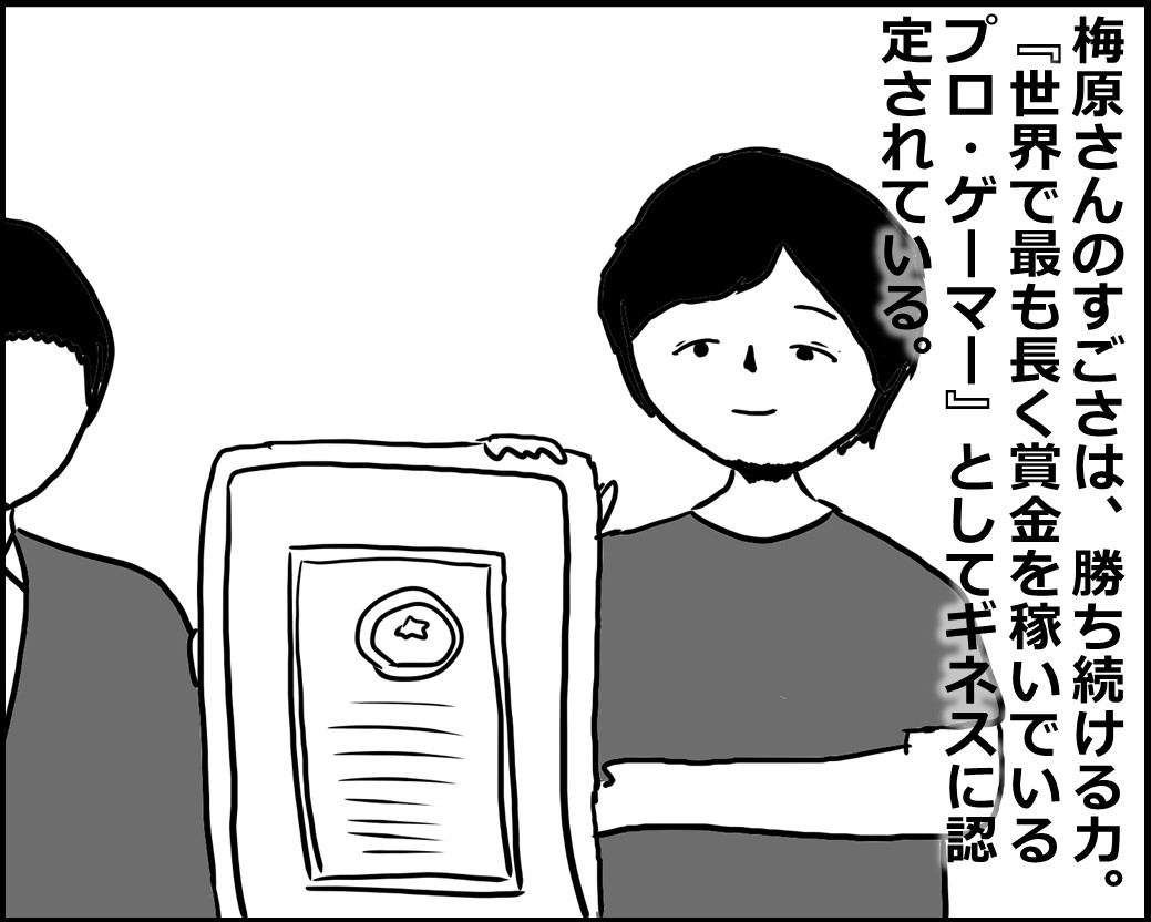 f:id:Megumi_Shida:20200623082228j:plain