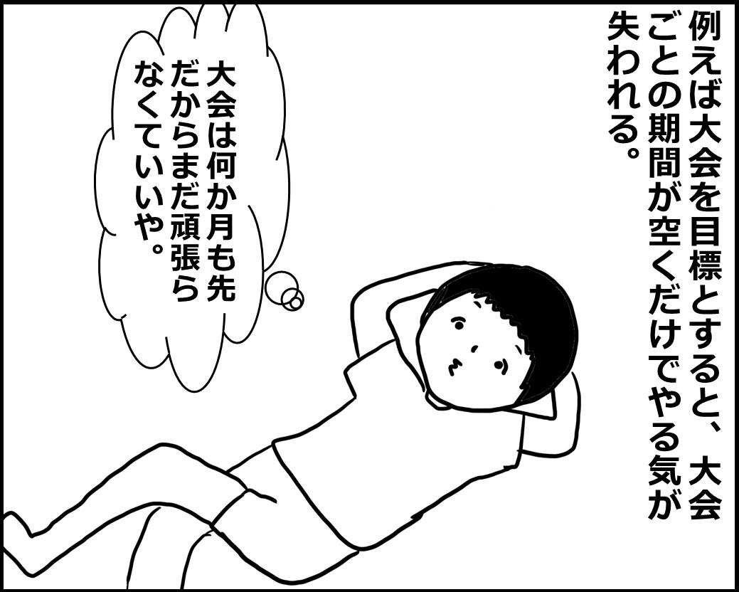 f:id:Megumi_Shida:20200623082239j:plain