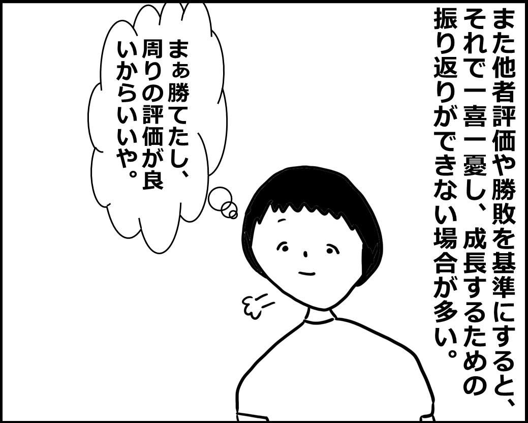 f:id:Megumi_Shida:20200623082246j:plain