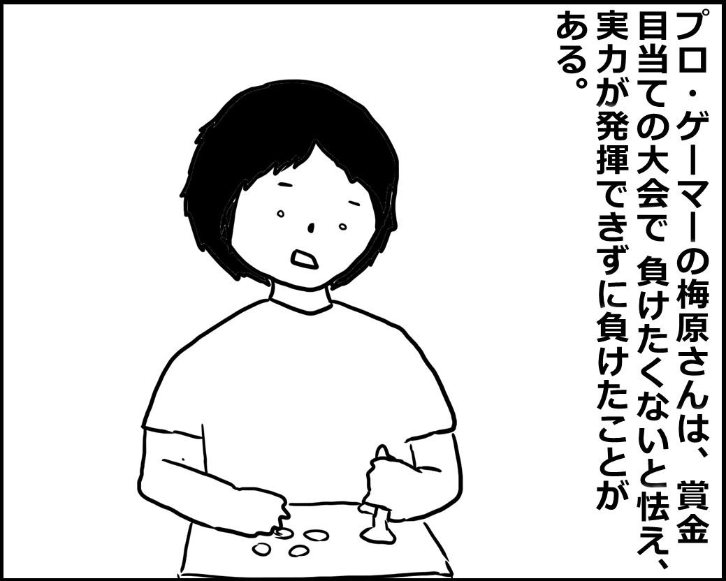 f:id:Megumi_Shida:20200624042411j:plain
