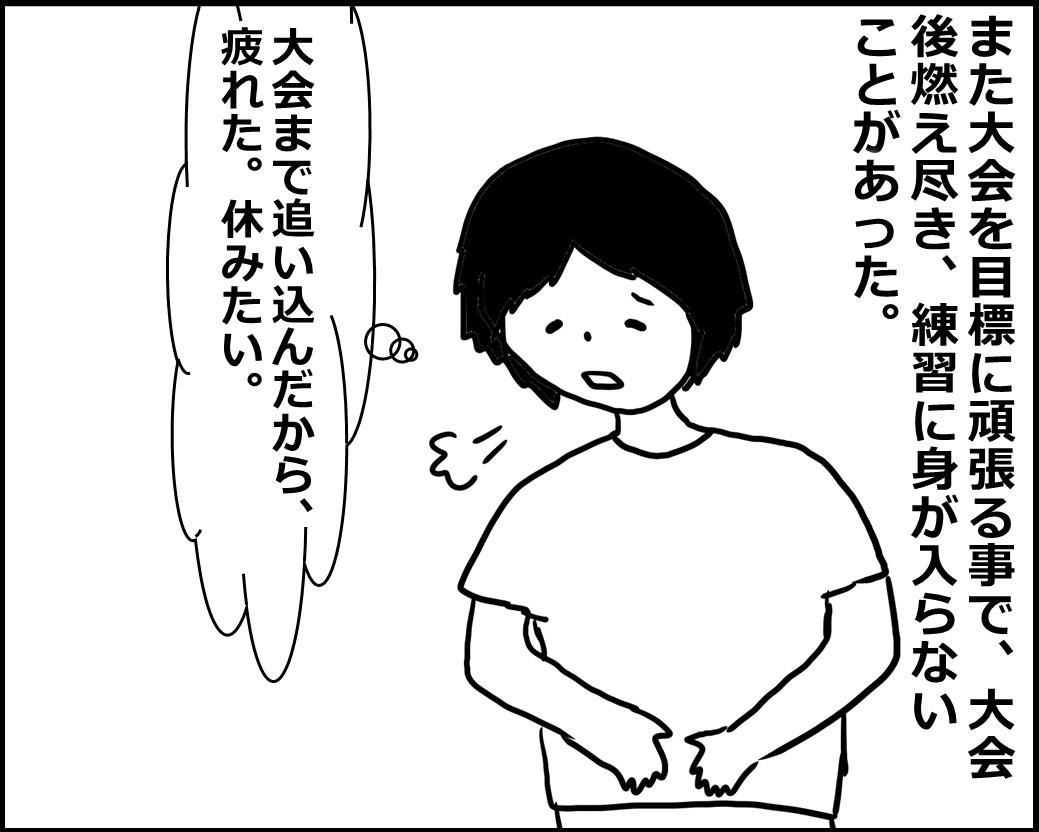 f:id:Megumi_Shida:20200624042415j:plain