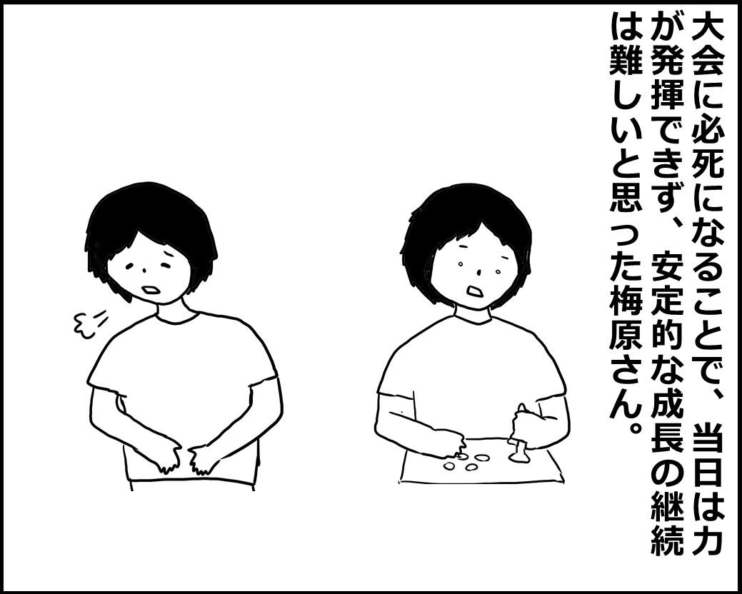 f:id:Megumi_Shida:20200624042420j:plain